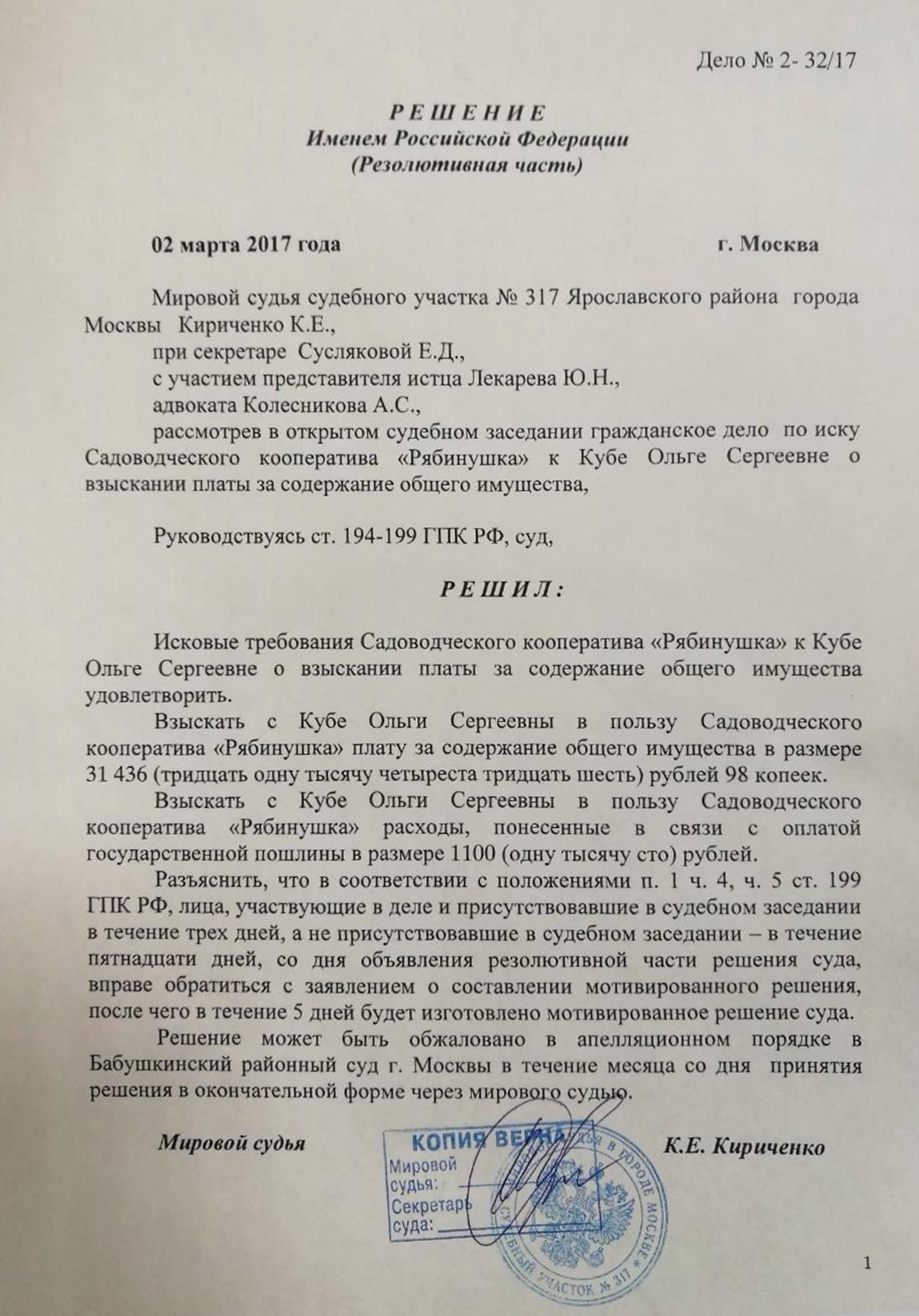 Документы для участия в конкурсе секретаря судебного заседания